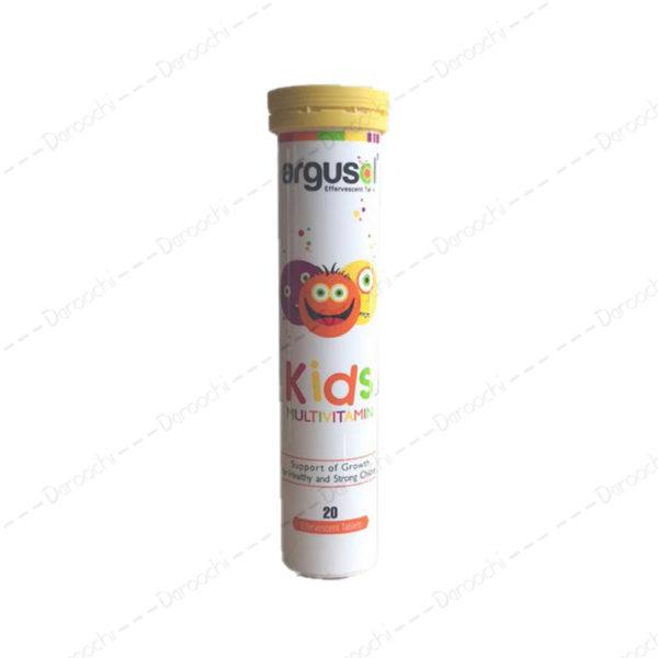 قرص جوشان مولتی ویتامین کودکان آرگوسول