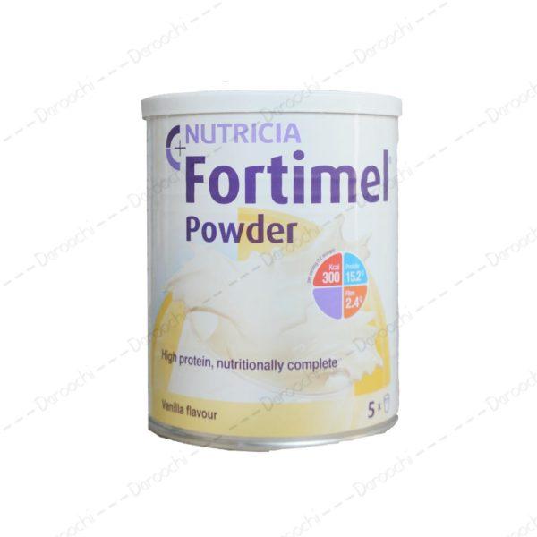شیر خشک فورتیمل