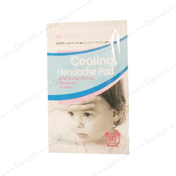 پد خنک کننده و ضد تب | cooling-pad