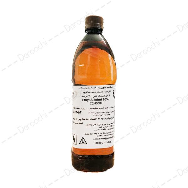 mive-alcohol-70-1L