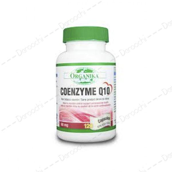 کوآنزیم کیوتن | Q10-Coenzyme-organika