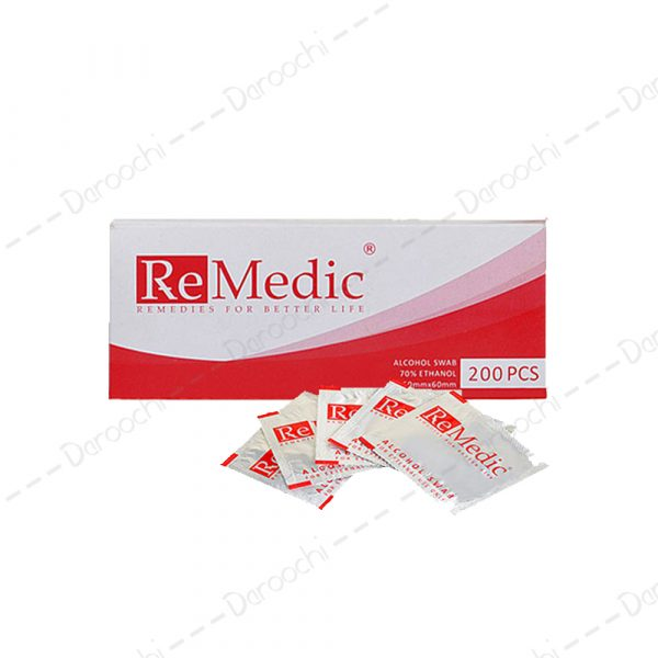ReMedic-alcohol-swab-200