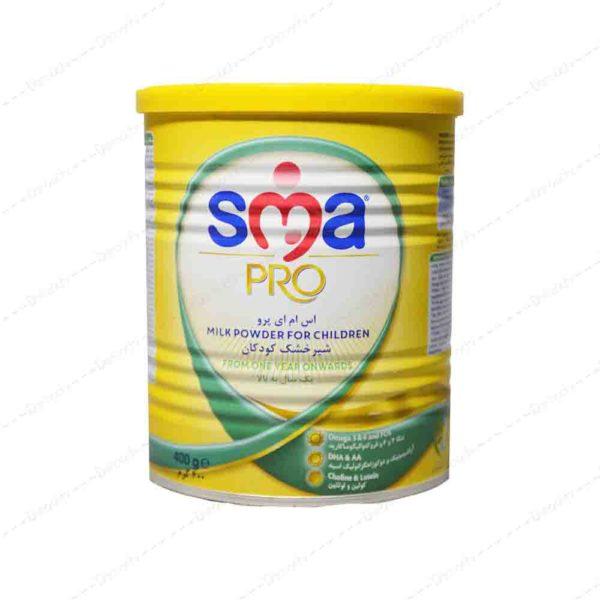 sma-pro-3