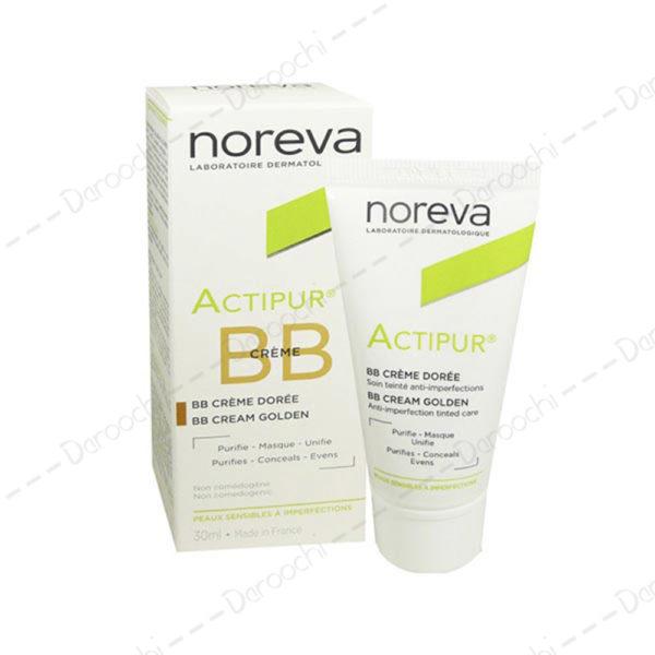 noreva-actipur-BB-cream