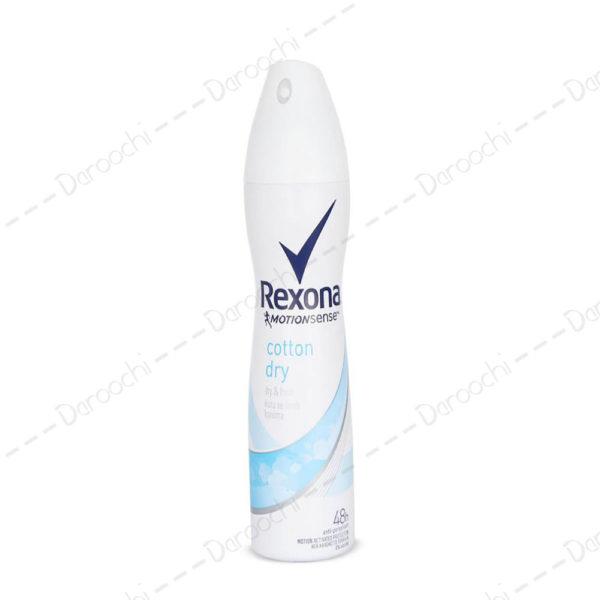 اسپری ضد عرق رکسونا | rexona cotton dry