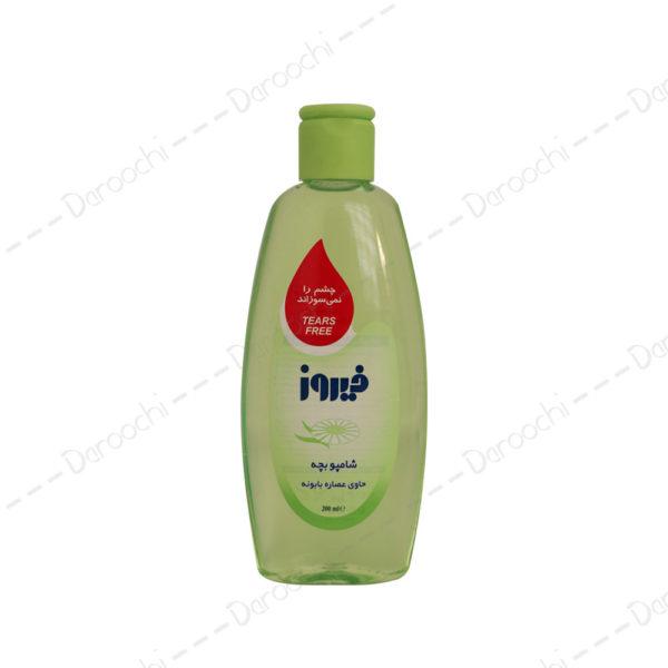 شامپو بابونه فیروز | shampoo babune firooz