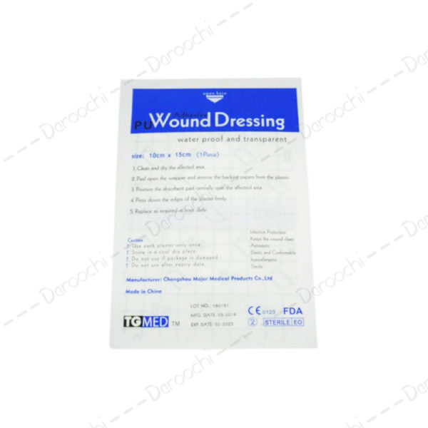 wound-dressing-pu-waterproof-transparent-tgmed