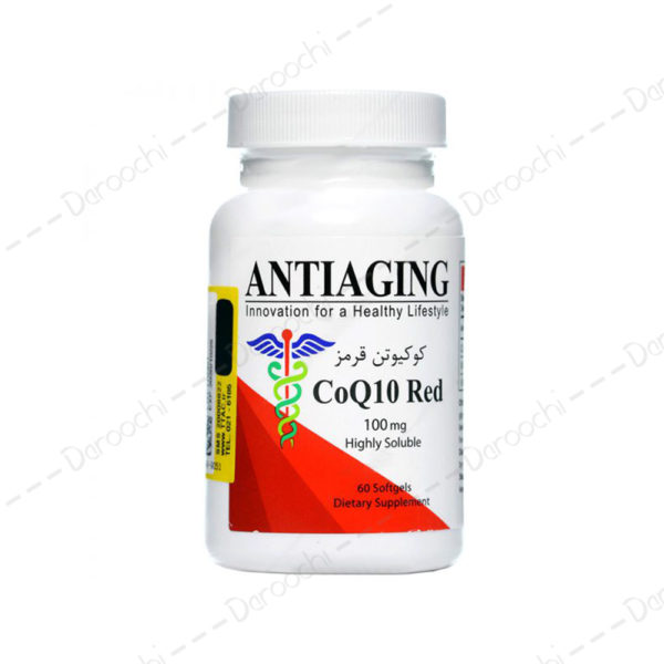 Antiaging co q10 red