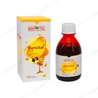 شربت باریویتال 200 میلی | Barivital Kids Syrup