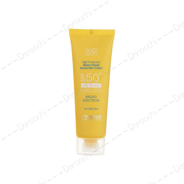 Cinere sunscreen spf50 oily skin