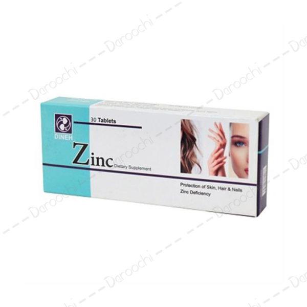 زینک-دینه-Dineh-Zinc