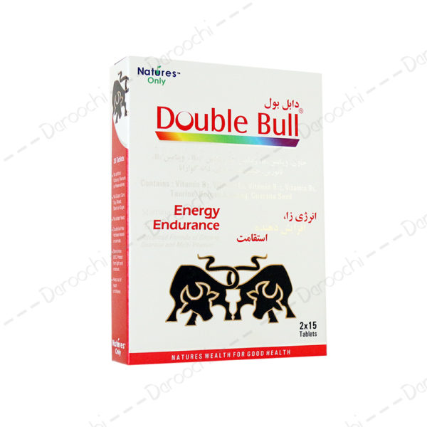 Double Bull natures only