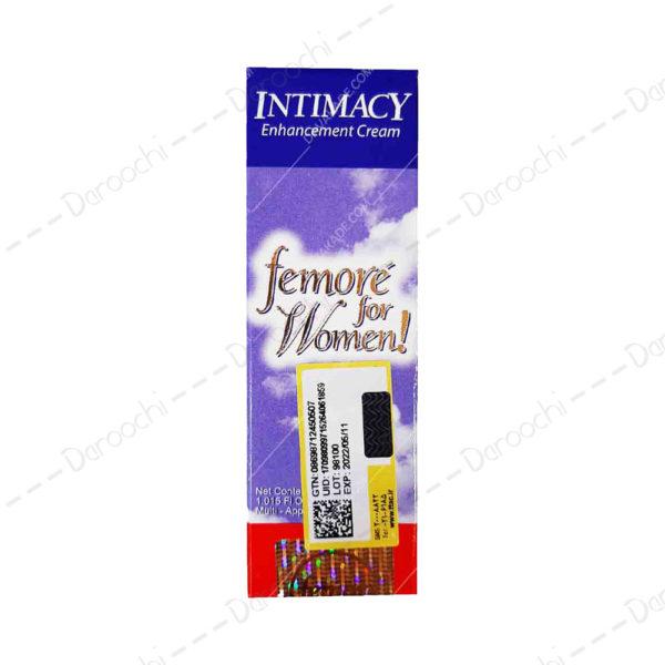کرم فموره مخصوص بانوان | Femore Gel Fore Women
