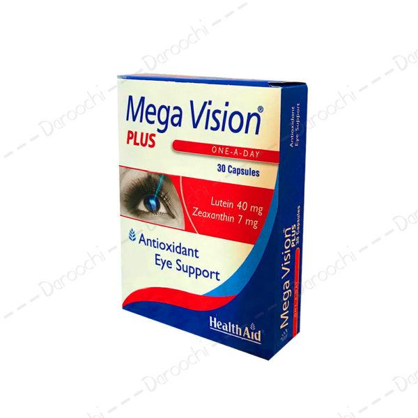 کپسول مگاویژن پلاس هلث اید | Mega Vision Plus HealthAid