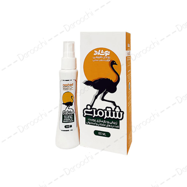 Ostriches-oil-for-skin-noshad