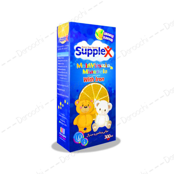 شربت مولتی ویتامین به همراه آهن ساپلکس | Supplex Multi Vitamin With Iron Syrup 300 ml