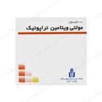 قرص مولتی ویتامین تراپوتیک 100 عددی ایران دارو