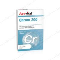 قرص آپوویتال کروم | apovital chrom 200