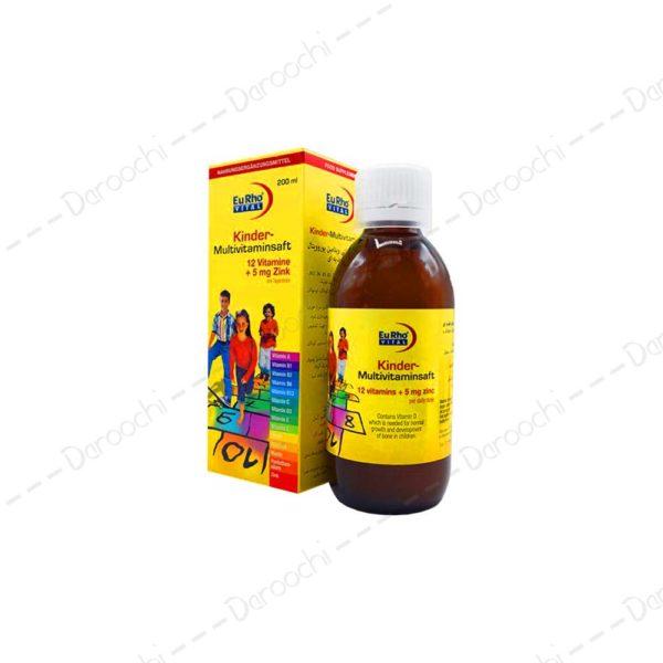 شربت کیندر مولتی ویتامین یوروویتال | eurho vital multivitamin