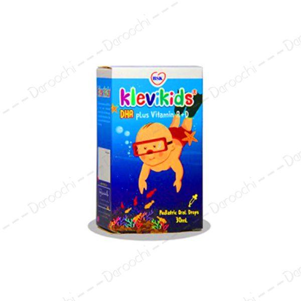 کلوی کیدز | klevikids
