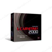ال کارنتین 2000 بی اس کی