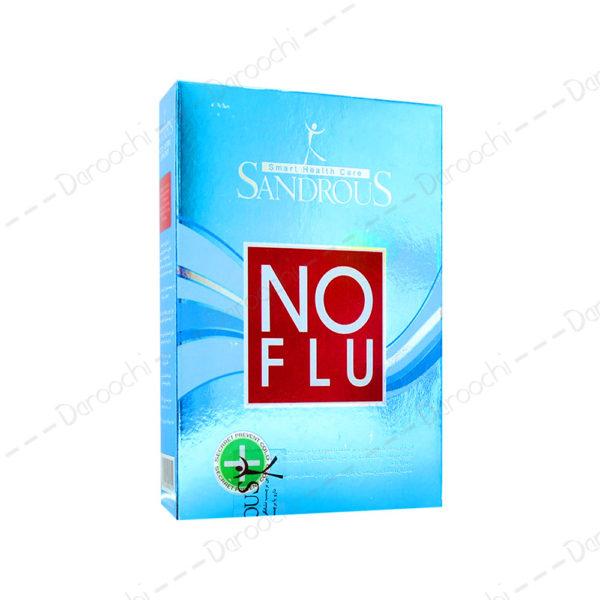 کپسول نو فلو سندروس | no flu sandrous