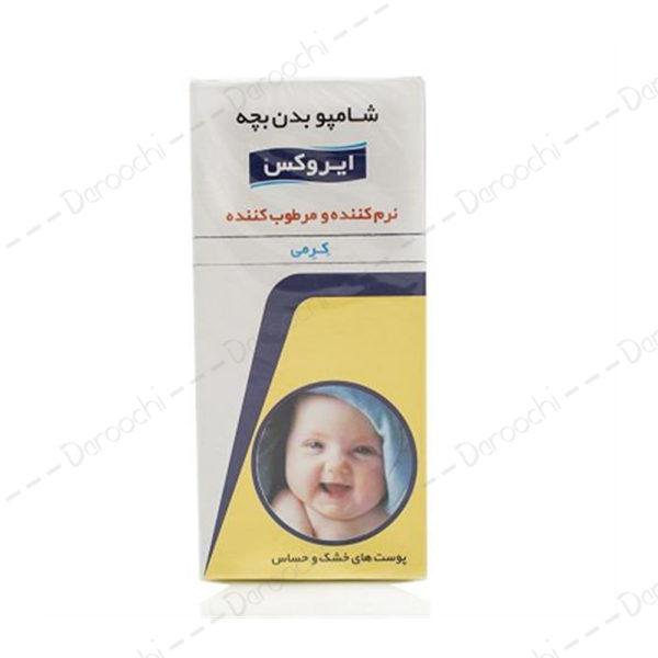 شامپو بدن کرمی کودک ایروکس