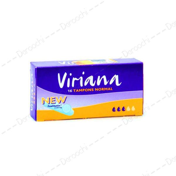تامپون ویریانا | viriana tampon