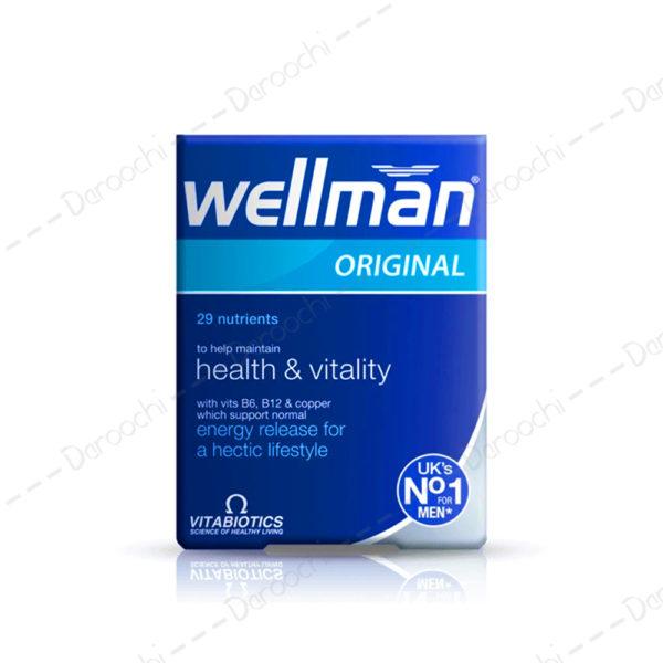 مولتی ویتامین مخصوص آقایان ولمن | wellman-original-30tab-vitabiotics