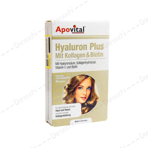 کپسول-کلاژن-ساز-هیالورون-پلاس-آپوویتال-Hyaluro-Plus-Apovital