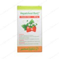 Barij-Hepatoheal
