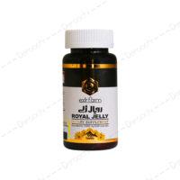 قرص-رویال-ژلی-اکسیر-فارم-Royal-Jelly