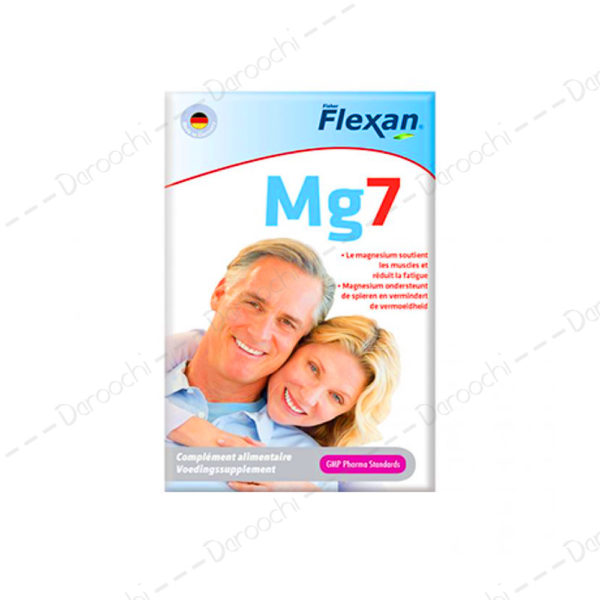 قرص-منیزیم-7-فیشر-فلکسان-Fisher-Flexan-Mg-7