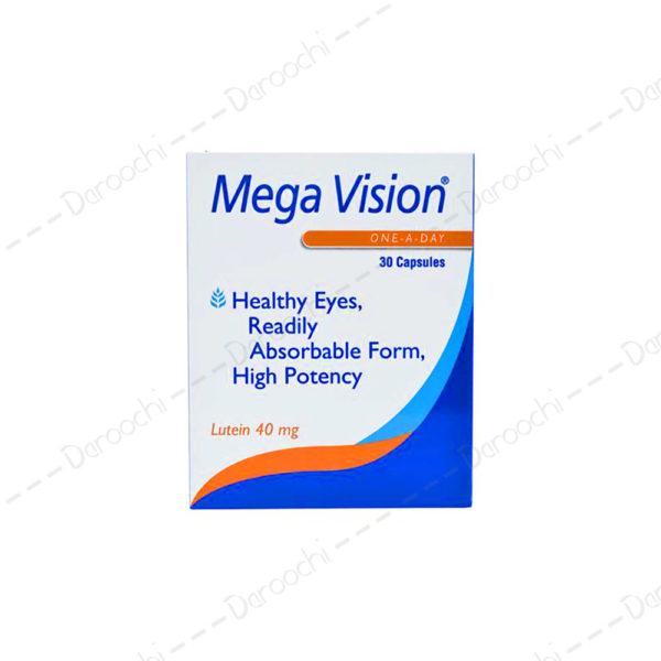 کپسول-مگاویژن-هلث-اید-Mega-Vision-HealthAid