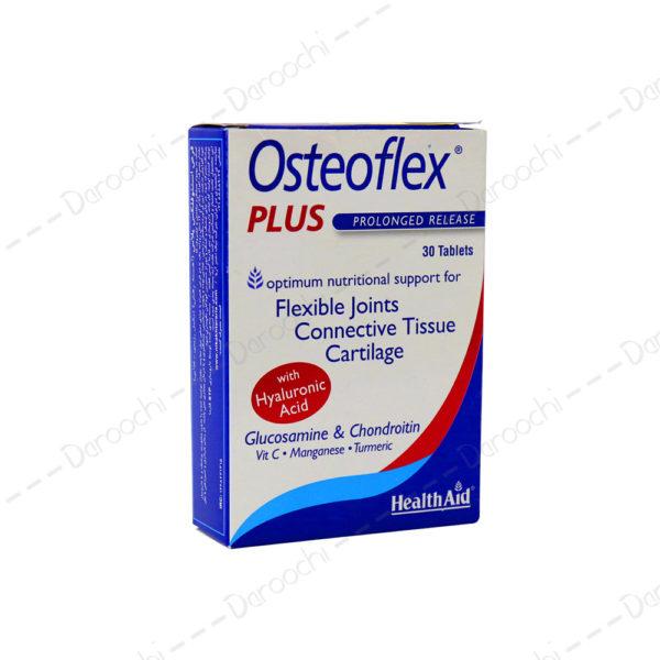 قرص-استئوفلکس-پلاس-هلث-اید