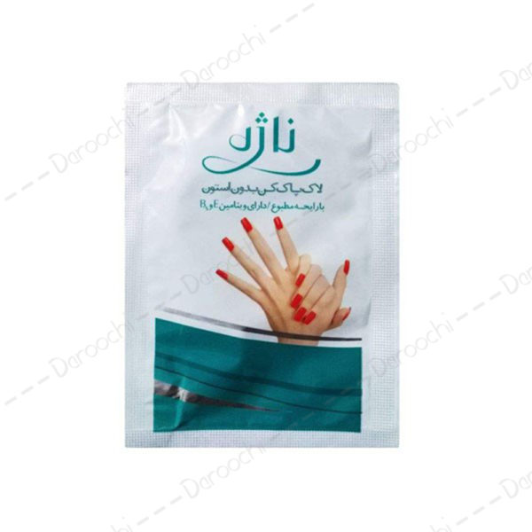 Nail poolish remover najeh