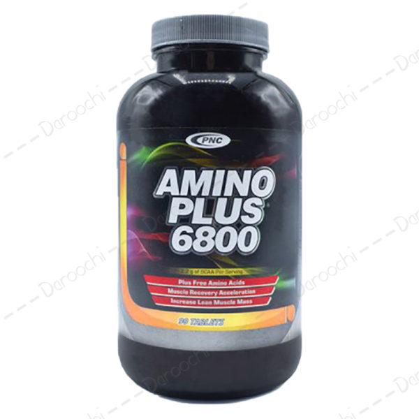 پی ان سی قرص آمینو پلاس 6800