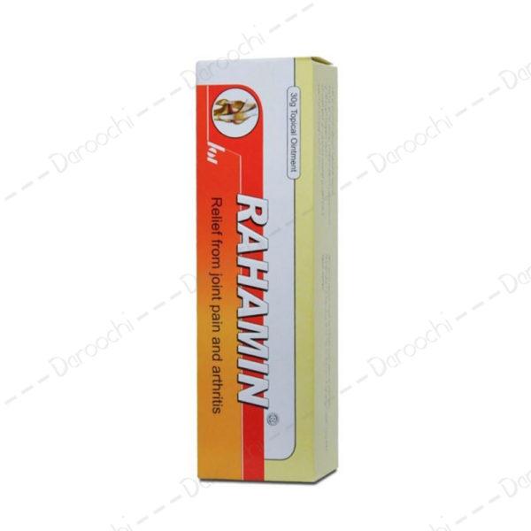 Rahamin-Cream