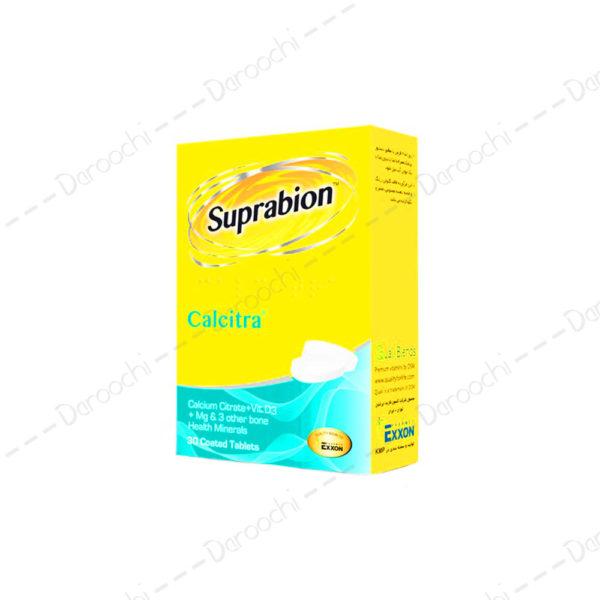 قرص-کلسیترا-سوپرابیون-Suprabion-Calcitra