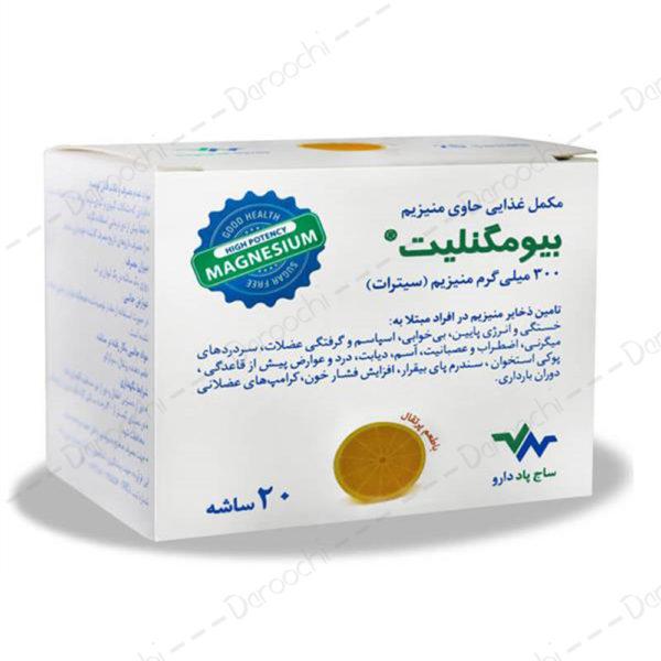 biomangelyte-Cytrat-sache
