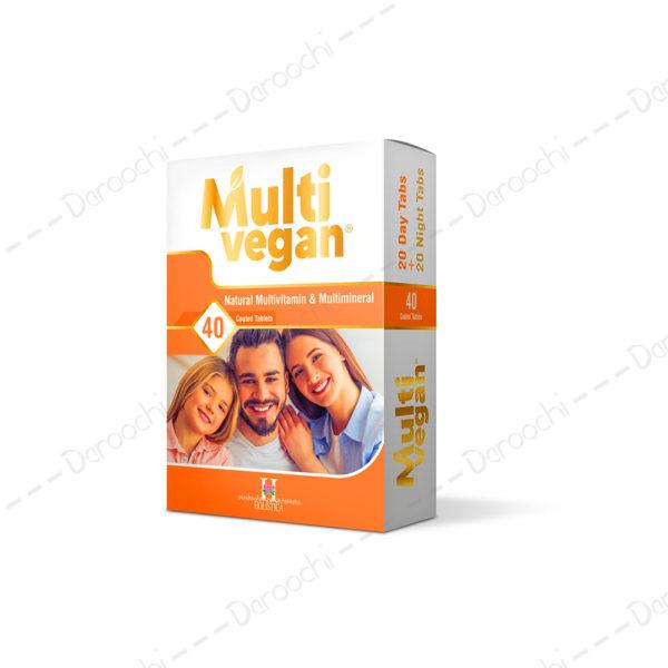 قرص مولتی وگان هولیستیکا | Multi Vegan