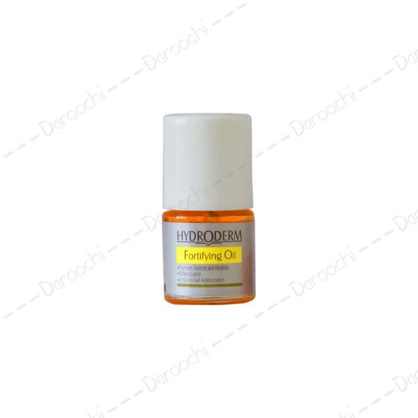 روغن-تقویت-کننده-ناخن-هیدرودرم-Hydroderm-Fortifying-Oil