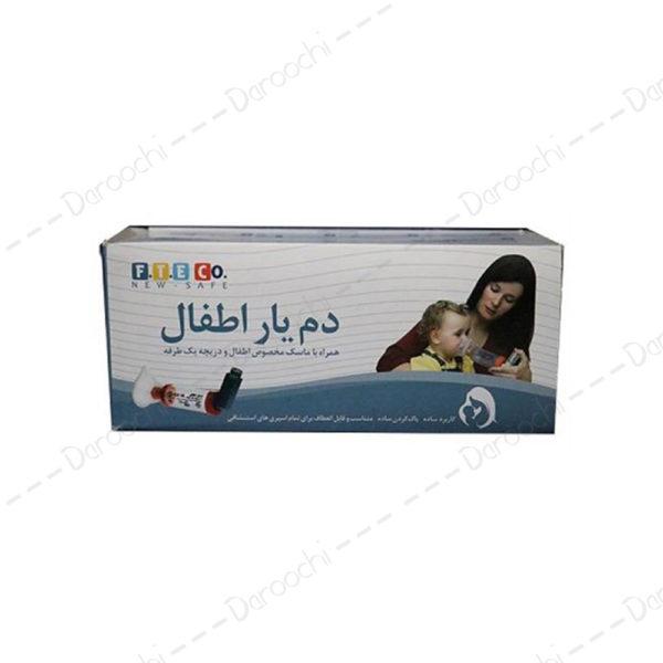 دمیار اطفال فناور طب اسپادانا