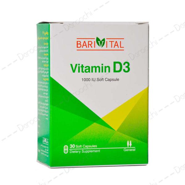 ویتامین د3 1000 باریویتال