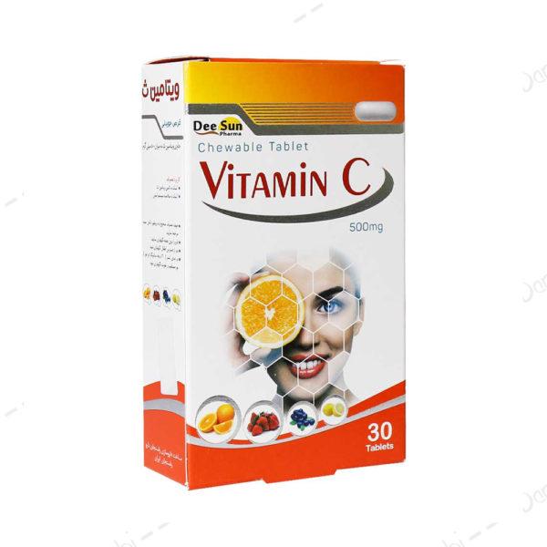 قرص جویدنی ویتامین ث