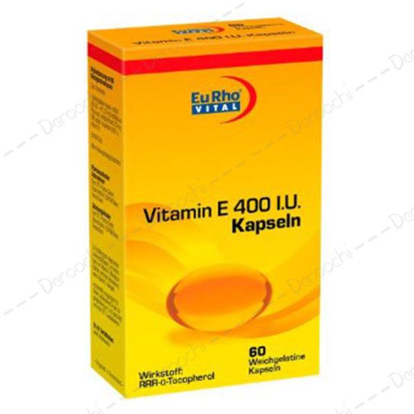 کپسول ویتامین ایی 400 یورو ویتال