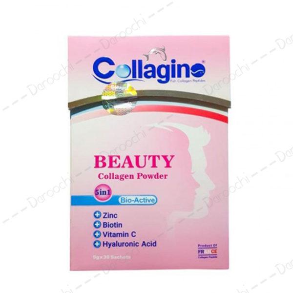 کلاژن بیوتی کلاژینو