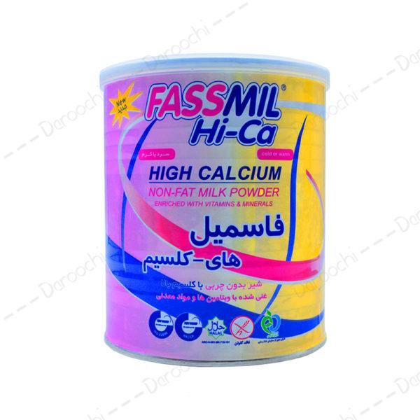 شیرخشک فاسمیل های کلسیم