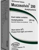 قرص استیل سیستئین موکوسولوین