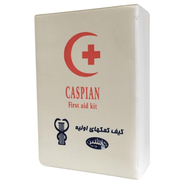 جعبه کمک های اولیه کاسپین